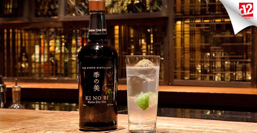 Nieuw: Japanse Gin – Ki No Bi