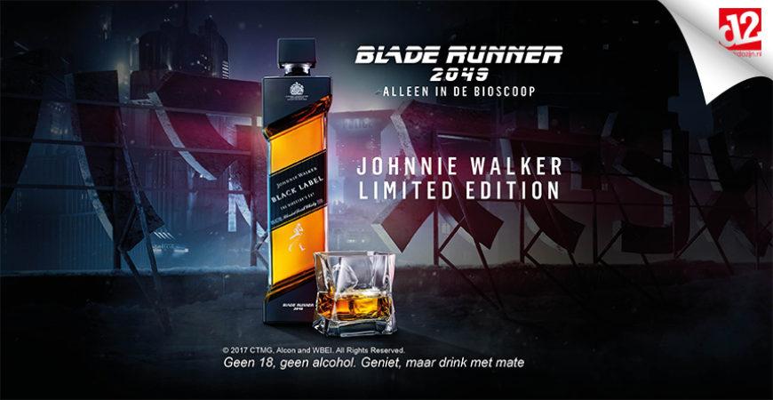 Johnnie Walker Blade Runner