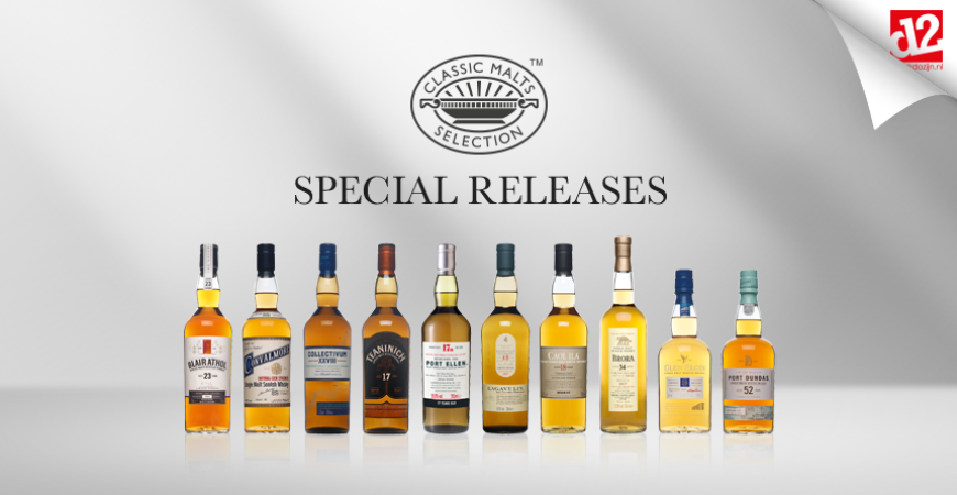 Special Releases 2017