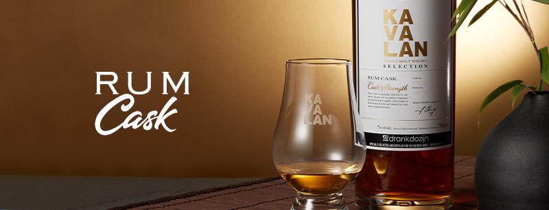 Deze Kavalan single cask rum variant is een tropische verrassing