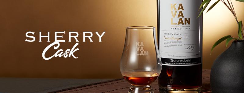 Onze eigen DrankDozijn whisky's bottelen gaat niet zonder een sherry-variant van Kavalan!