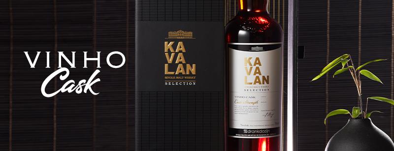 Het beste van één wijnvat stuwt de Kavalan huisstijl naar ongekende hoogte