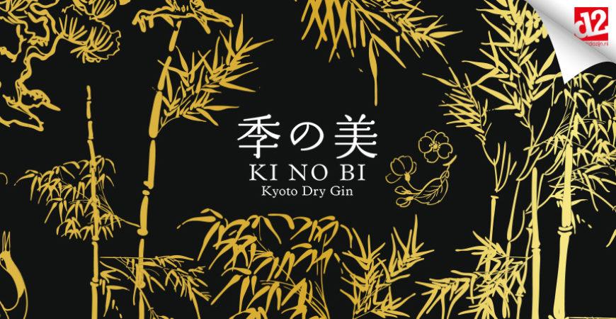 KiNoBi: ontdek dit Japanse gin merk