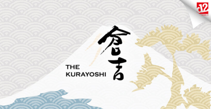 Kurayoshi whisky: bekroond met een prijs