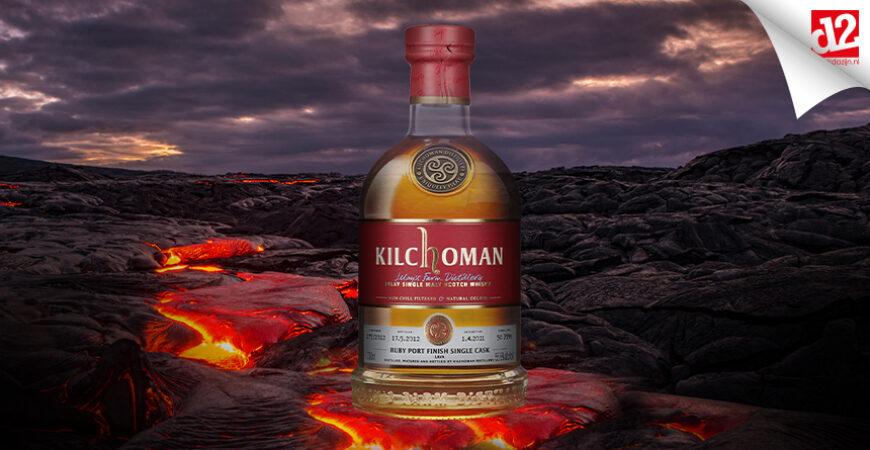 Kilchoman Lava – DrankDozijn Exclusive