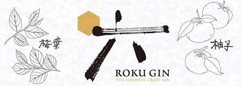 Roku Gin: Japanse craft gin